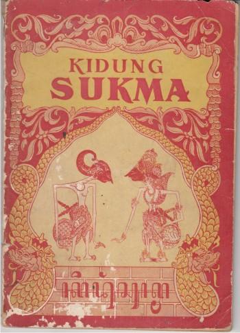 Buku KIDUNG SUKSMA - BHAGAVAD GITA karya Imam Supardi, Penerbit Panyebar Semangat, Surabaya, 1961