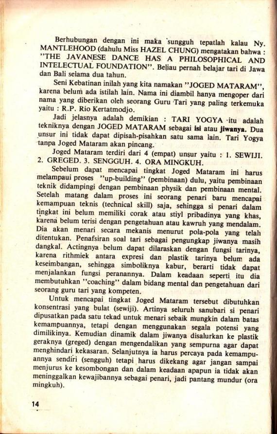 Tari Klasik Gaya Yogyakarta 2- Suryobrongto c