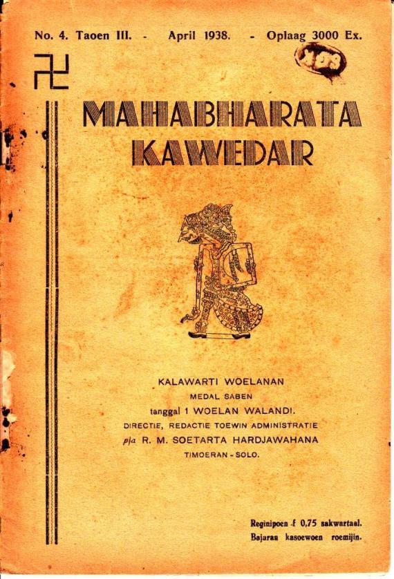 """Ebook serial cerita wyang """" Mahabharata Kawedar no 04 April 1938. """" karya R.M. Soetarta Hardjawahana"""