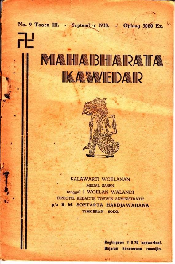 "ebook cerita wayang "" Mahabharata Kawedar no 09 September 1938 "" karya Soetarta Hardjawahana R.M."
