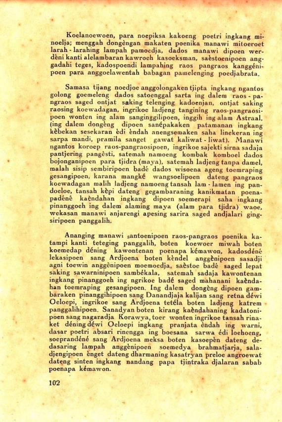 """"""" Mahabharata Kawedar no 04 April 1938 """" karya R.M. Soetarta Hardjawahana."""