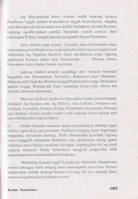 Hlm 107 Babad Pandhawa- Gatot Sasminto cmprs
