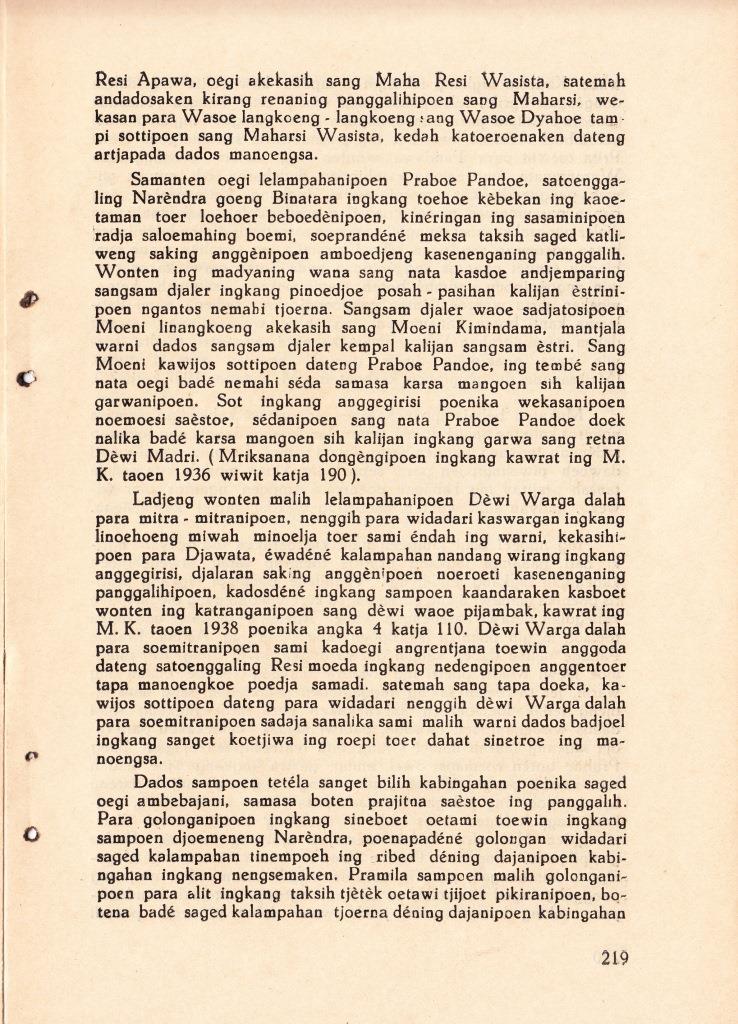 karya Soetarta Hardjawahana R.M. – 1938 – [ebook cerita wayang