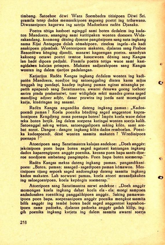 Hlm 258 MK no09 Sep 1938 cmprs