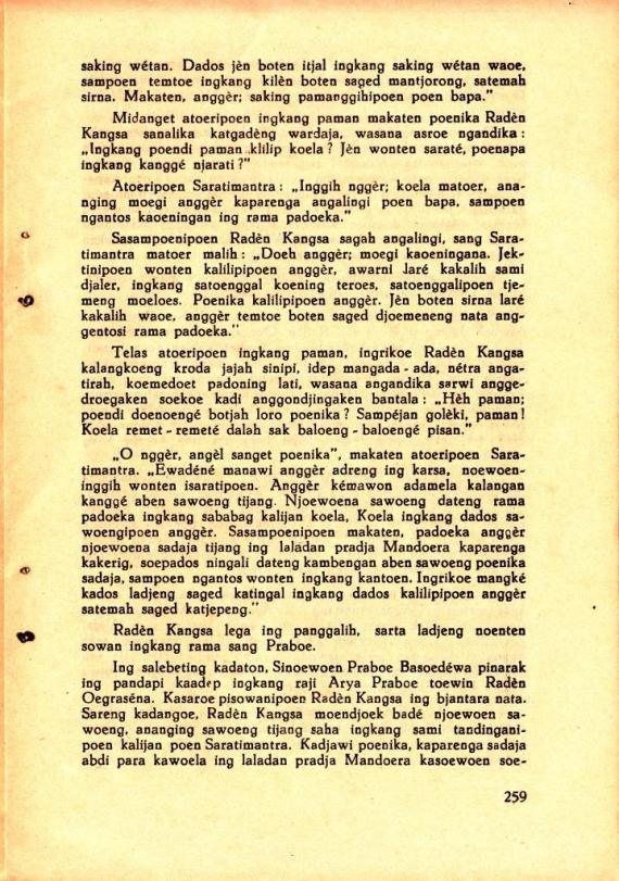 Hlm 259 MK no09 Sep 1938 cmprs