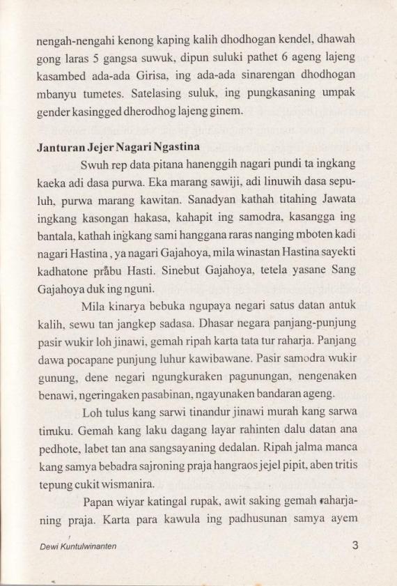 "Halaman 3 buku "" Serat Pedhalangan Kanthi Lampahan DEWI KUNTULWINANTEN. ""  oleh Ki Purwadi, penerbit CV Cendrawasih."