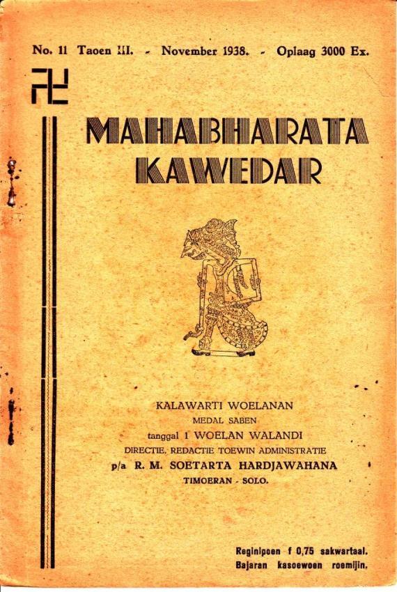 Buku terbitan berkala MAHABHARATA KAWEDAR no. 11 Nopember 1938 karya RM Soetarta Hardjawahana
