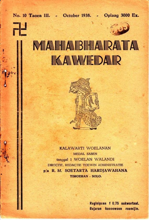 Buku terbitan bulanan MAHABHARATA KAWEDAR no 10 October 1938 karya RM Soetarta Hardjawahana