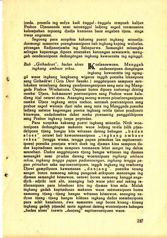 Hlm 287 Mahabharata Kawedar no 10 Oct 1938 cmprs