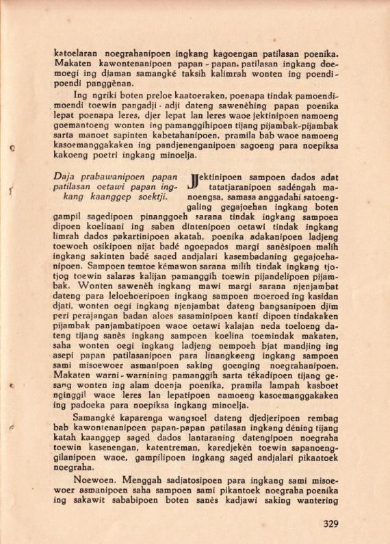 Hlm 329 Mahabarata Kawedar no 11 Nov 1938 cmprs