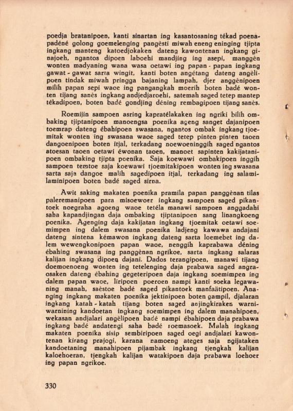 Hlm 330 Mahabarata Kawedar no 11 Nov 1938 cmprs