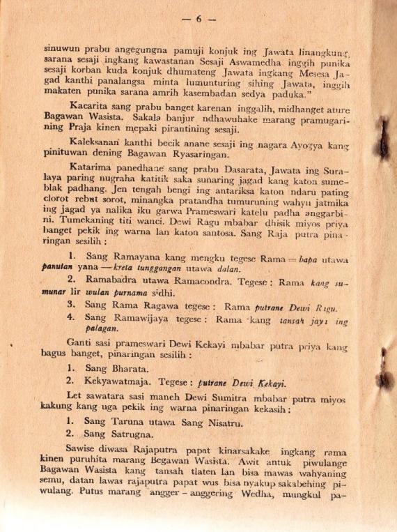 Halaman 6 buku PAKEM RAMAYANA karya Ki Slamet Soetarsa