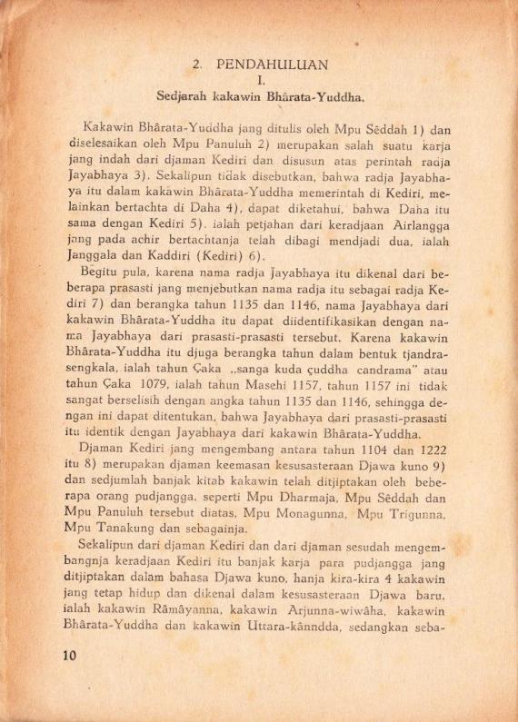 Sejarah KAKAWIN BHARATA YUDDHA.