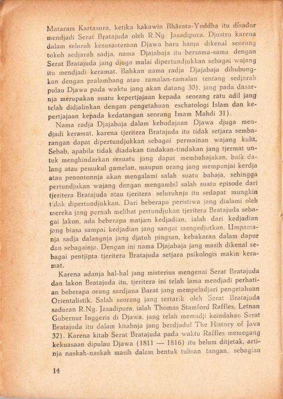 Sejarah 5 Kkwn Bharata Yuddha- Sutjipto W cmprs