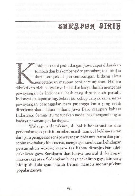 Wayang Malangan oleh Suyanto