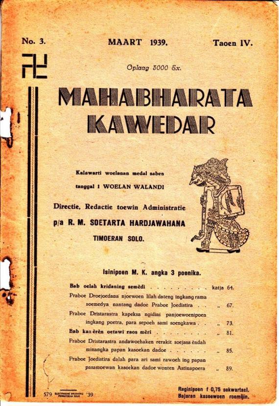Ebook MAHABHARATA KAWEDAR no.03 Maret 1939 oleh RM Soetarta Hardjawahana,