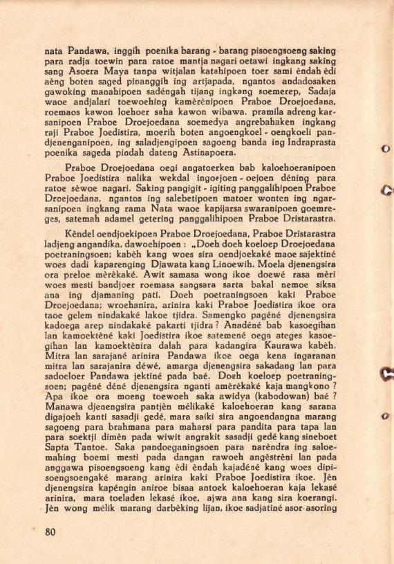 Hlm 80 Mahabharata Kawedar no 3 Mar 1939- Soetarta H cmprs