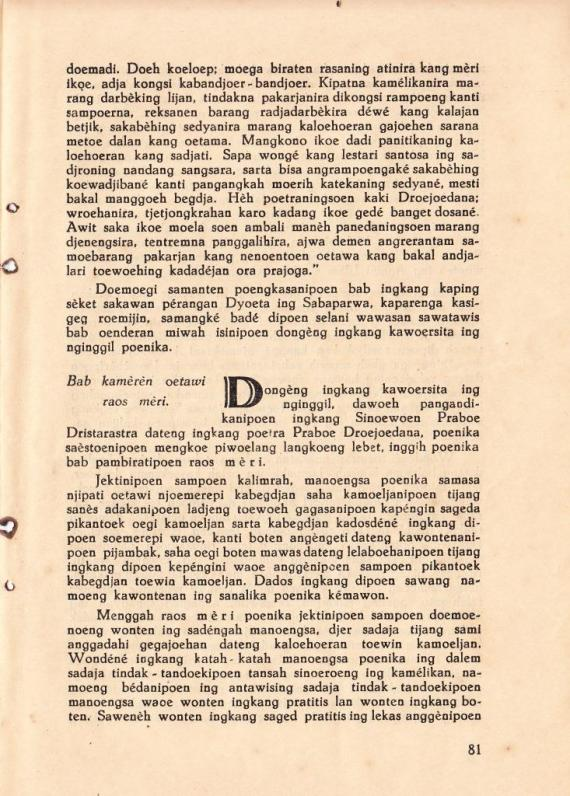 Halaman 81 MAHABHARATA KAWEDAR no.03 Maret 1939. Bab kemeren oetawi raos meri.