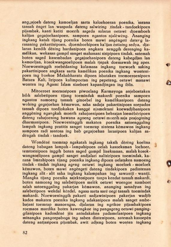 Hlm 82 Mahabharata Kawedar no 3 Mar 1939- Soetarta H cmprs