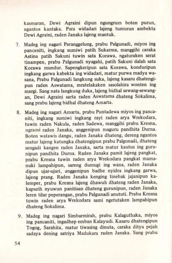 Halaman 54 SERAT PEDHALANGAN RINGGIT PURWA jilid VII karya Mangkunagara VII KGPAA