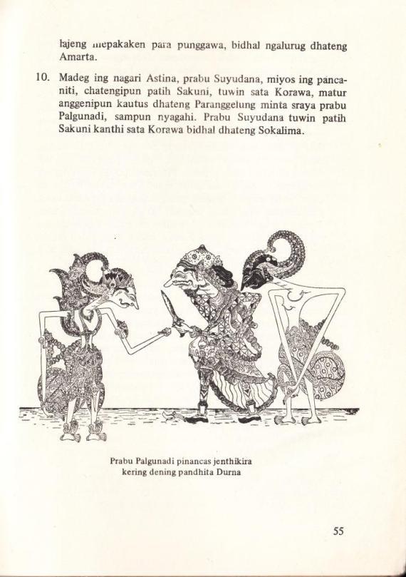 Halaman 55 SERAT PEDHALANGAN RINGGIT PURWA jilid VII karya Mangkunagara VII KGPAA
