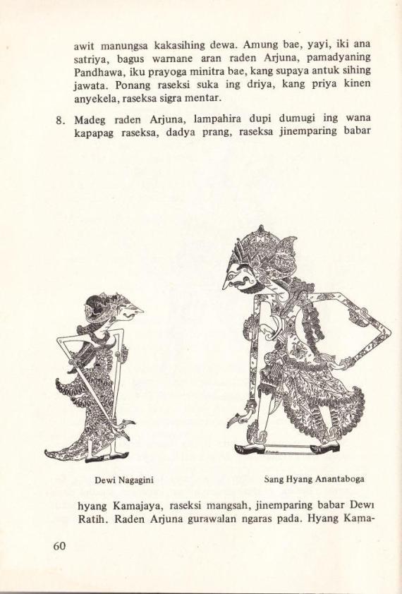 Halaman 60 SERAT PEDHALANGAN RINGGIT PURWA jilid VII karya Mangkunagara VII KGPAA