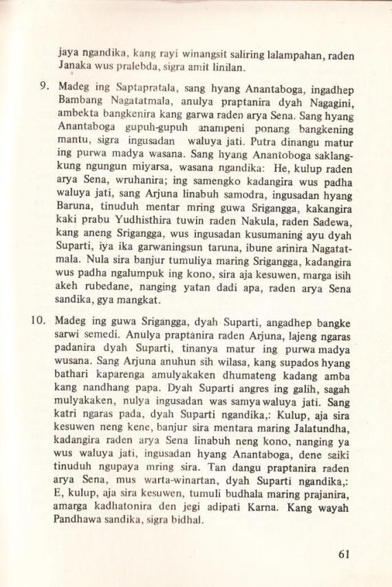 Halaman 61 SERAT PEDHALANGAN RINGGIT PURWA jilid VII karya Mangkunagara VII KGPAA