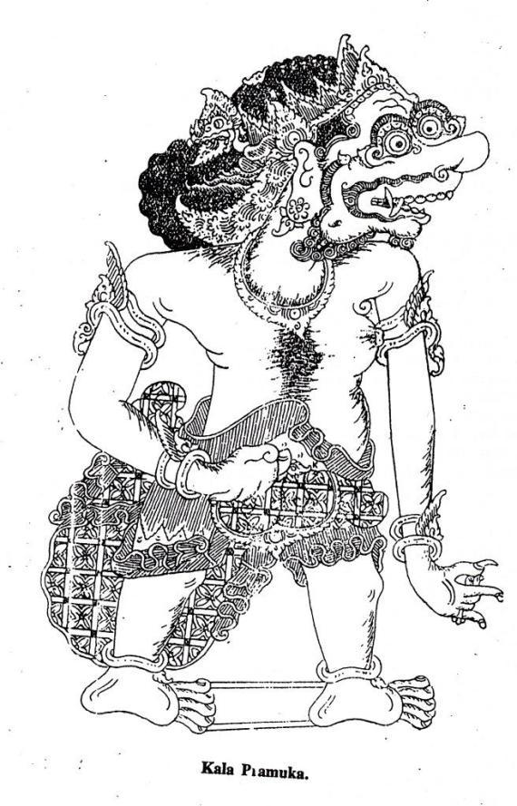 Gambar wayang kulit purwa Jawa KALA PRAMUKA diambil dari buku Tuntunan Padalangan Jilid V karya Najawirangka alias Atmatjendana.