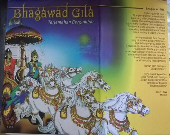 Bhagawad Gita terbitan penerbit ESBE, Bali. Buku pertama dari rangkaian trilogi buku Bhagawad Gita.