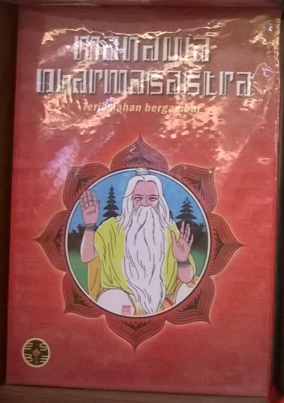 Buku Manawa Dharmasastra terbitan Penerbit ESBE Bali. Buku ketiga dari rangkaian buku Bhagawad Gita, Saranamuccaya dan Manawa Dharmasastra