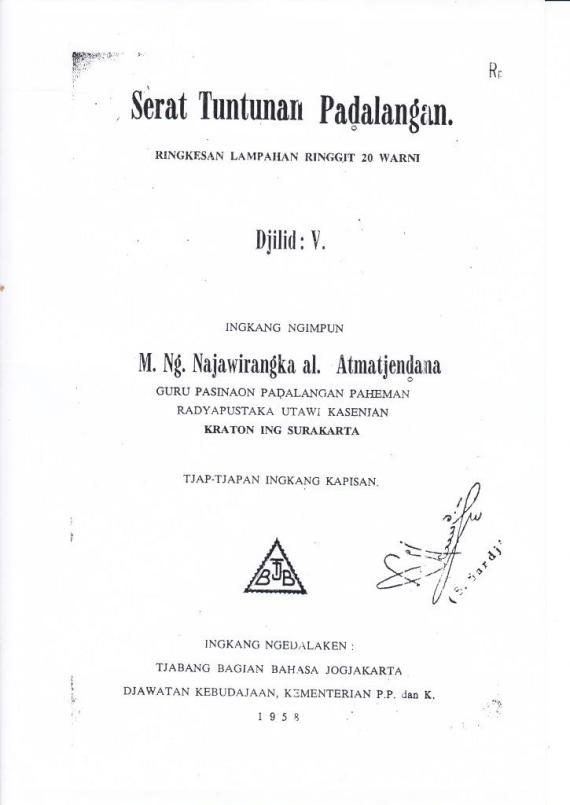 TUNTUNAN PADALANGAN jilid V oleh Najawirangka alias Atmatjendana.