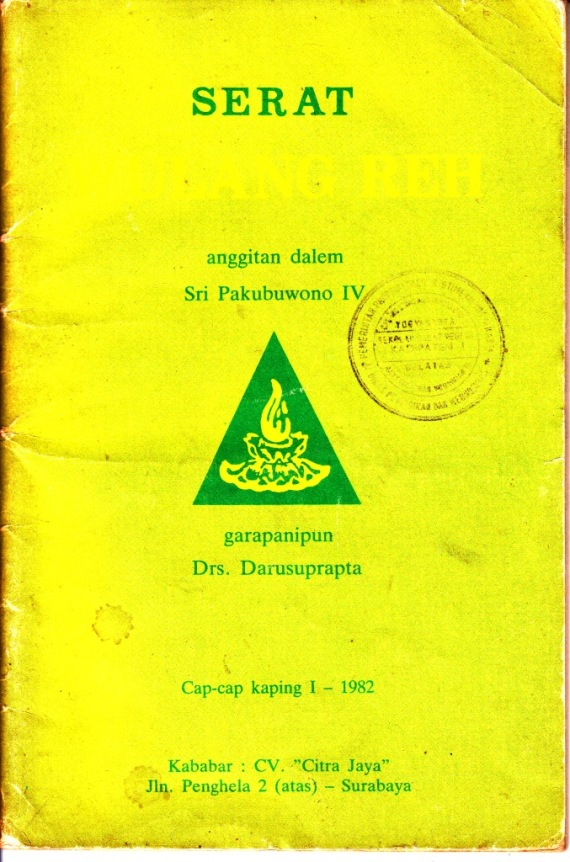 SERAT WU LANG REH dibahas oleh Darusuprapta, terbitan penerbit Citra Jaya.