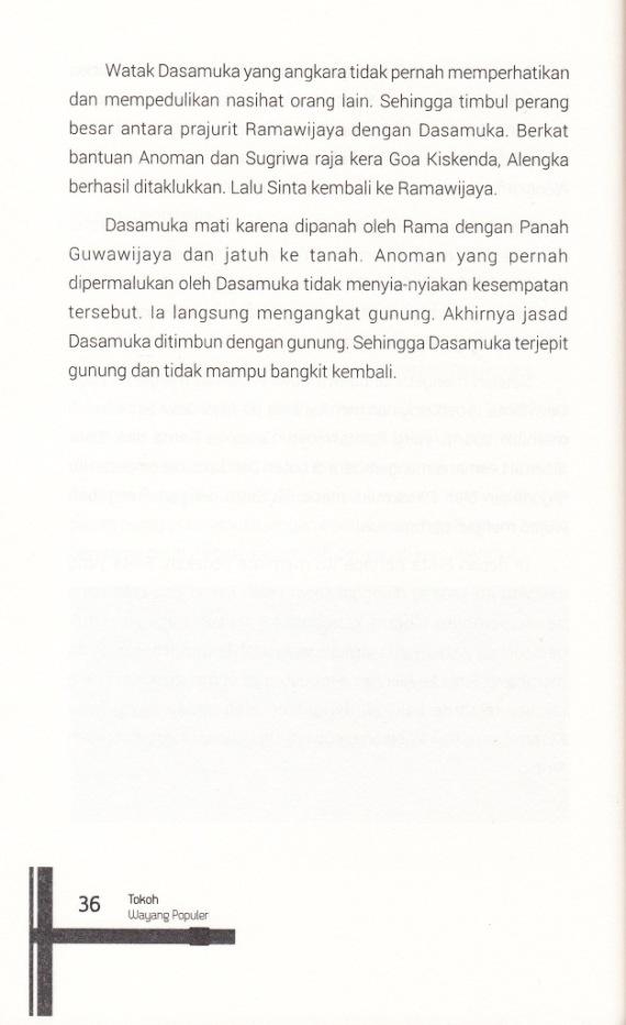 DASAMUKA 4 dalam buku Tokoh Wayang Populer oleh Muh Faisal.