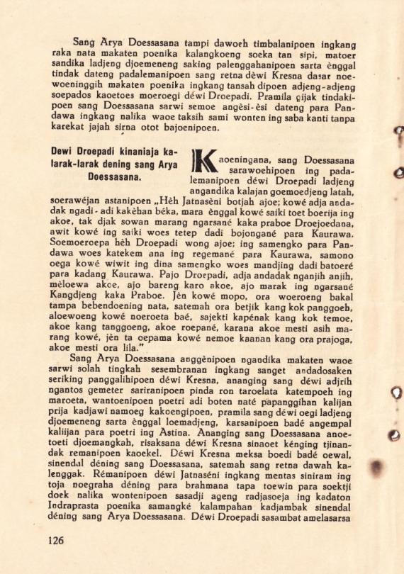 Episode Frupadi di ebook cerita wayang Mahabharata Kawedar 1939 Mei