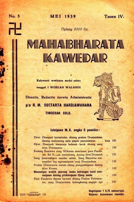 Ebook Mahabharata Kawedar 1939 Mei karya Soetarta Hardjawahana