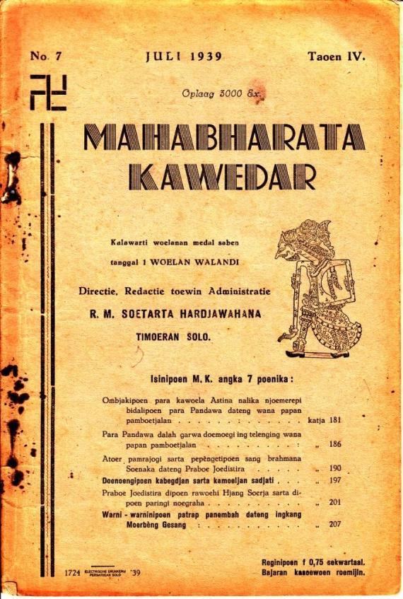 Mahabharata Kawedar 1939 Juli karya Soetarta Hardjawahana